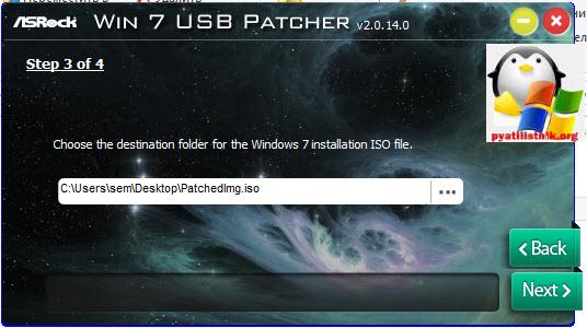 Добавить драйвера в образ windows 7 с помощью USB Patcher-3