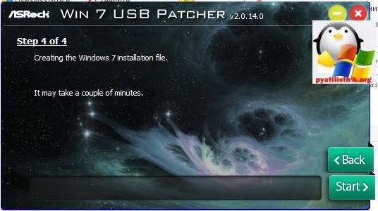 Добавить драйвера в образ windows 7 с помощью USB Patcher-4