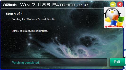 Добавить драйвера в образ windows 7 с помощью USB Patcher-5