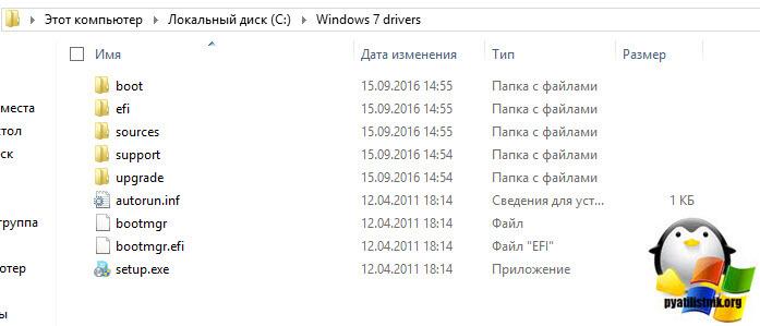 Интеграция драйверов usb 3.0 в дистрибутив windows 7-2