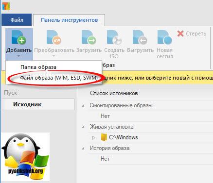 Интеграция драйверов usb 3.0 в дистрибутив windows 7 Настройка серверов windows и linux