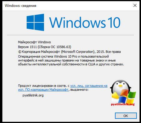 Как получить обновление windows 10 anniversary update