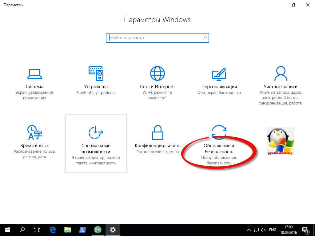 Ошибка whea uncorrectable error в Windows 10 anniversary update-2