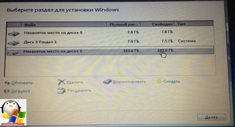 дистрибутив windows 7 с драйверами usb 3.0