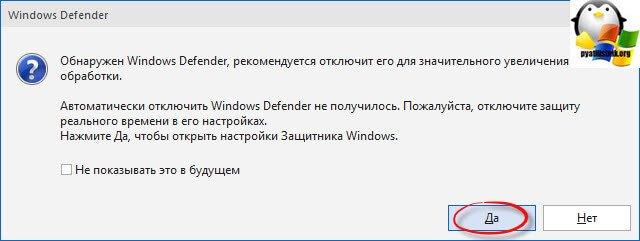 как добавить драйвера +в образ windows 7-7