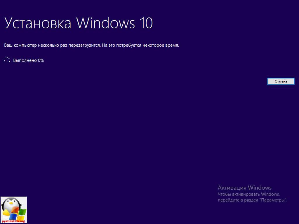 как получить обновление windows 10 anniversary update-7