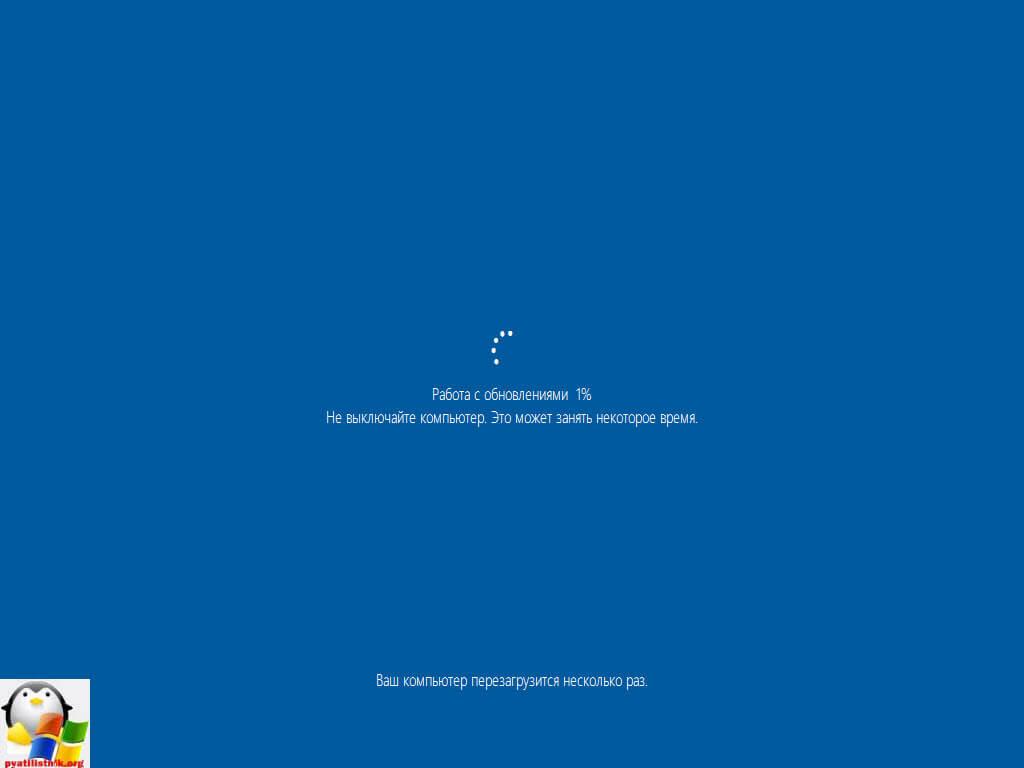 как получить обновление windows 10 anniversary update-8