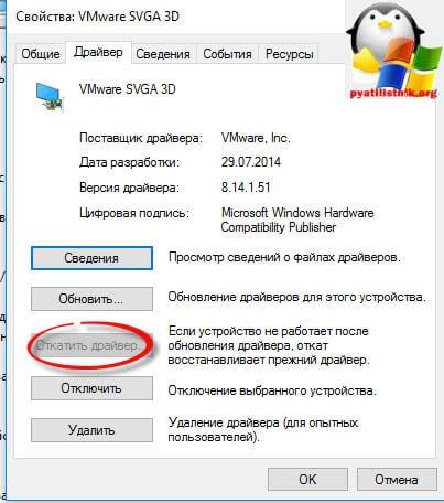 ошибка whea uncorrectable error windows 10-3
