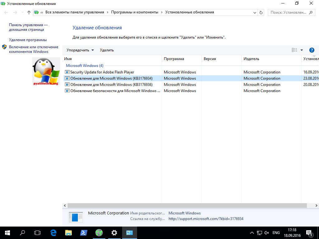 ошибка whea uncorrectable error windows 10
