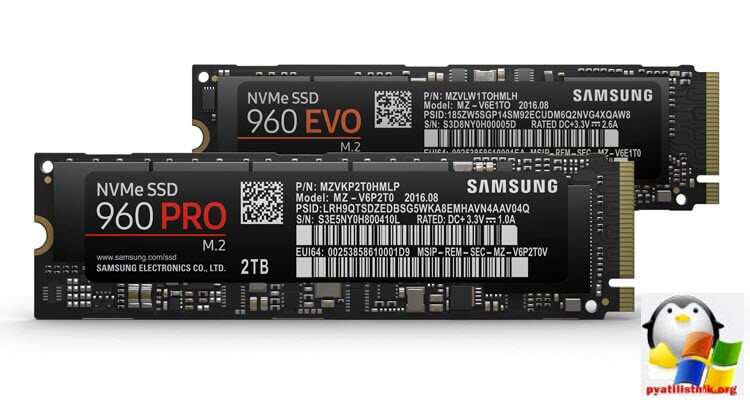 samsung 960 pro ssd