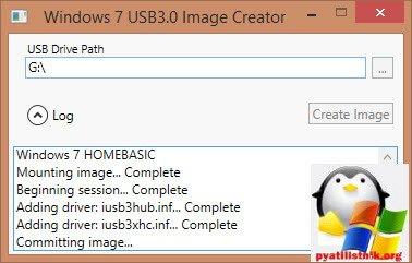 утилита usb 3.0 creator utility-2