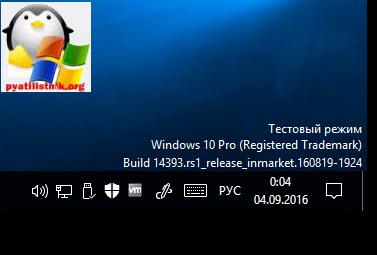значки области уведомлений windows 10