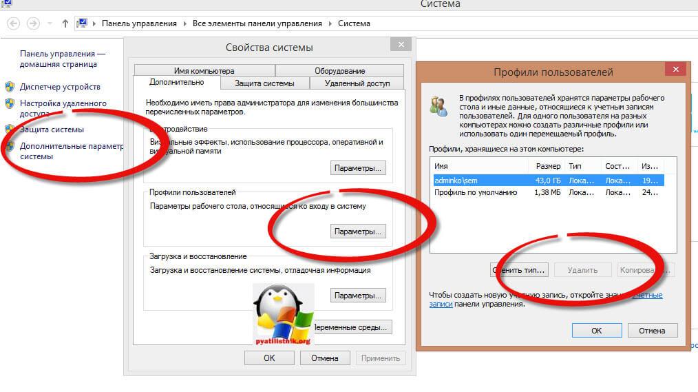 Как очистить историю на компьютере с Windows-2
