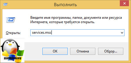 Ошибка 105 DNS