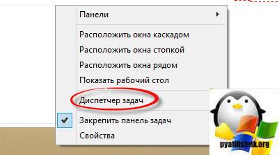 не удается открыть skype-1