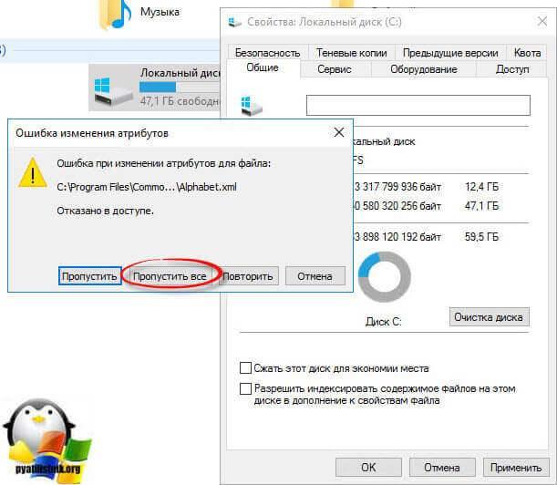 Отключаем индексирование в Windows Server 2016-5
