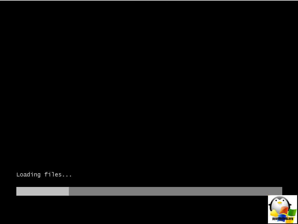 Установка windows server 2016 standard-1