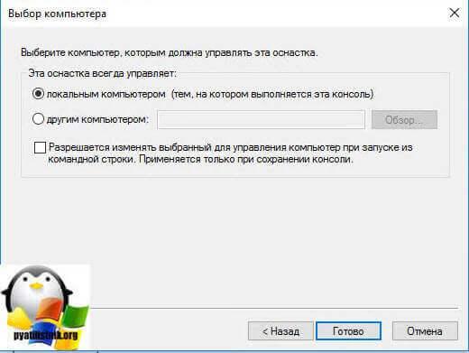 где хранятся сертификаты в windows-6