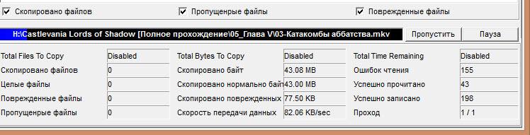 ошибка не удается скопировать файл