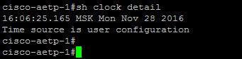 посмотреть время на Cisco-3