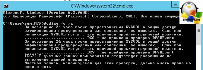 не удалось распечатать изображение сервер rpc недоступен