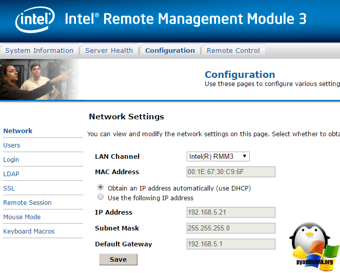 intel remote management module-1