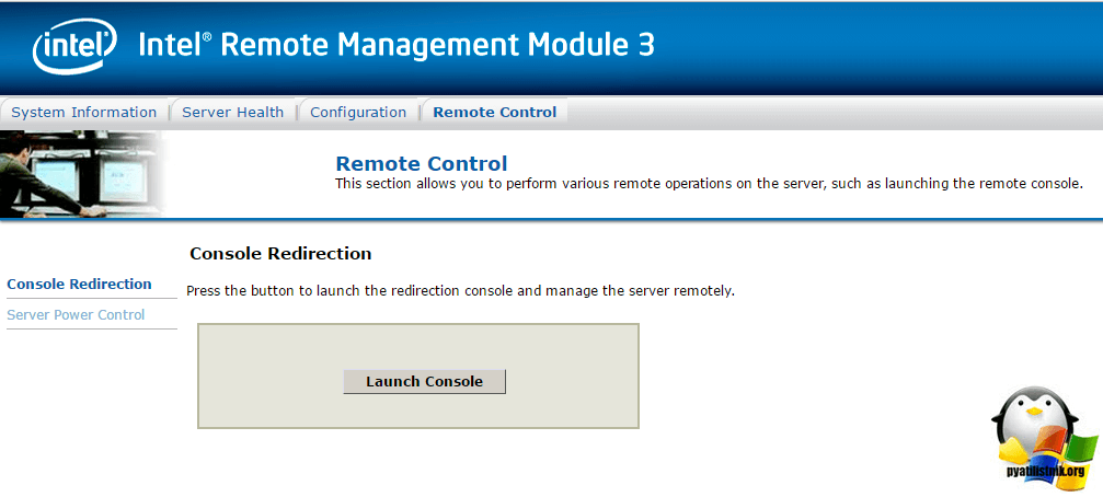remote management module-5