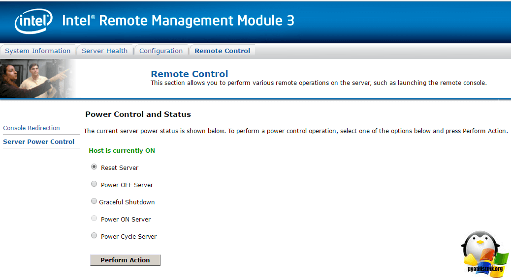 remote management module-6