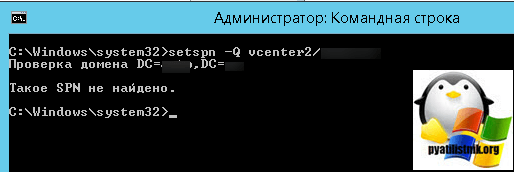Active Directory (integrated Windows Autentification)-3