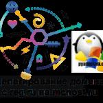 Делегирование домена с reg.ru на mchost.ru
