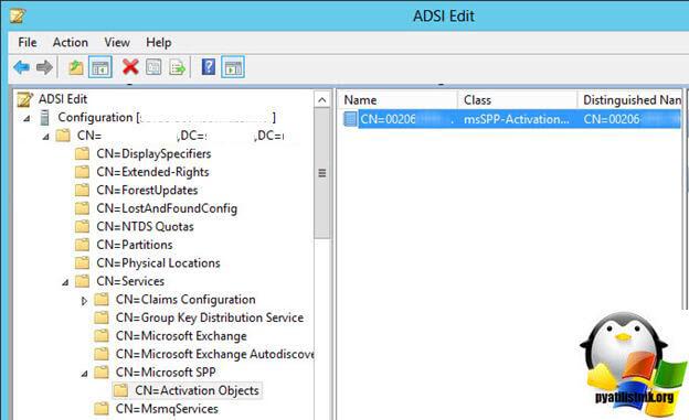 Как настроить KMS сервер в Active Directory-6