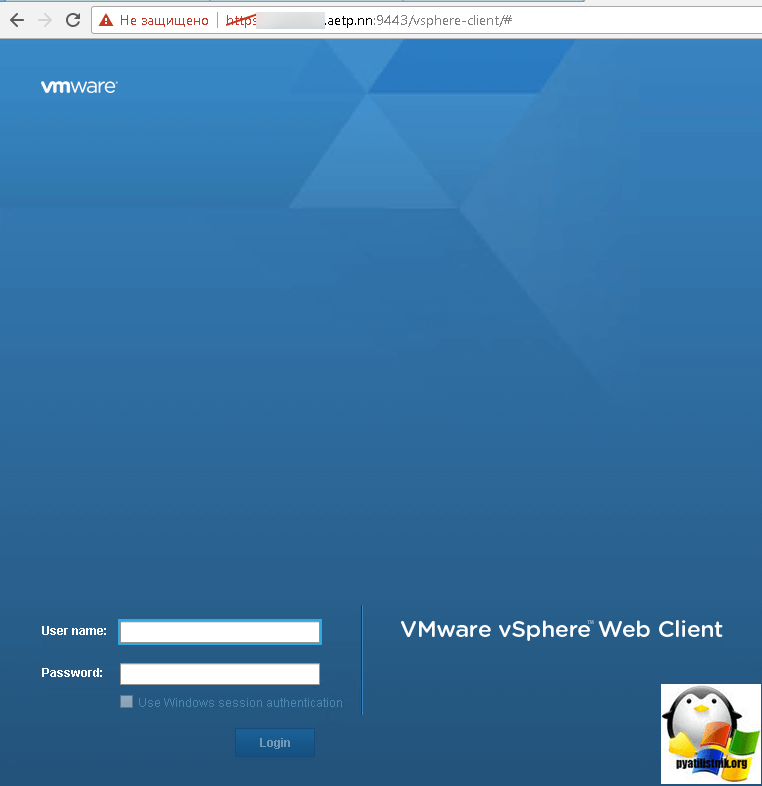 Настройка SSO в VMware VirtualCenter Server-4