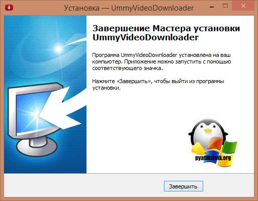 как сжать видео файл до минимального размера-2
