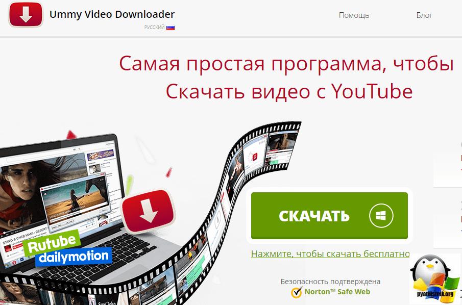 как сжать видео файл до минимального размера
