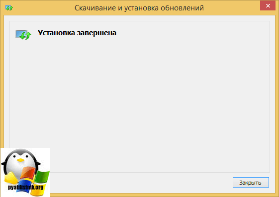 консоль удаленного администрирования windows 8.1-1