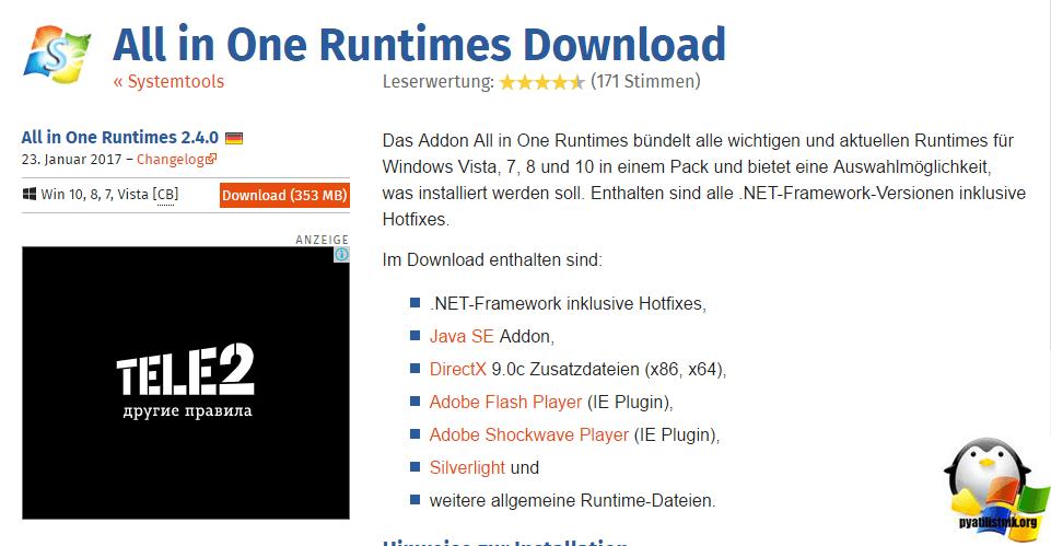 versionen windows 10