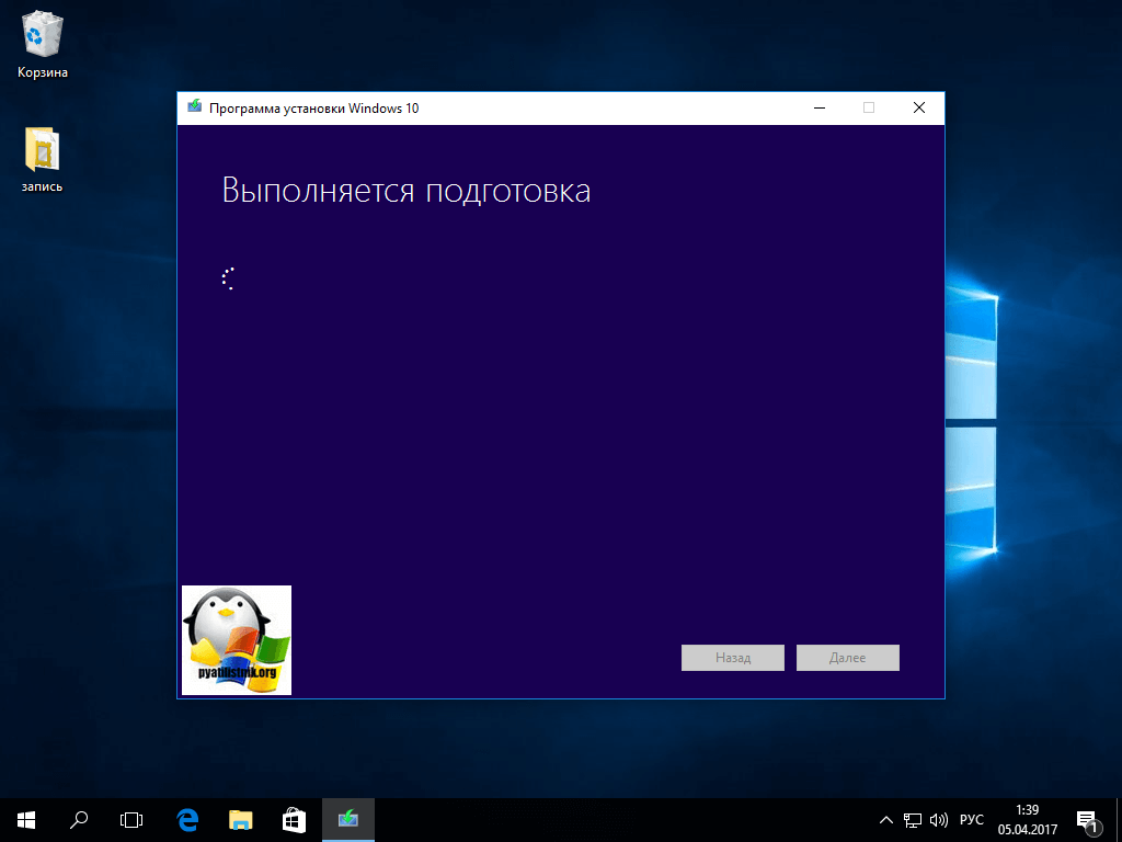 скачать windows 10 update assistant