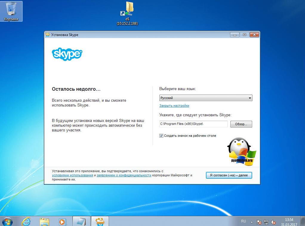 компьютер выдает ошибку отсутствует программа