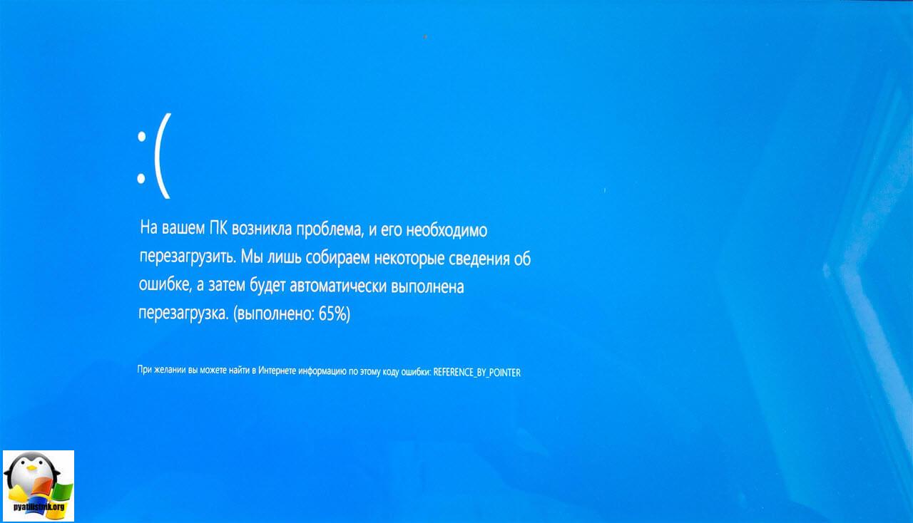 windows 10 отзывы пользователей