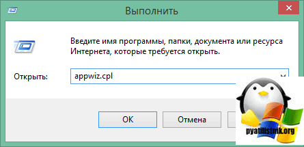 ms office программы и компоненты