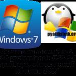 Скачать windows 7 sp1 x86 professional+USB 3.0 драйвера, обновленный по июнь 2017