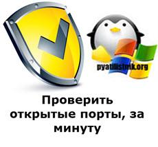 telnet windows 7 служба