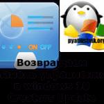 Панель управления в windows 10 Creators Update