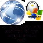 Ошибка 691 и код события 13 при подключении VPN