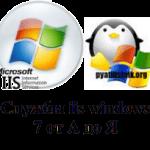 Службы iis windows 7 от А до Я