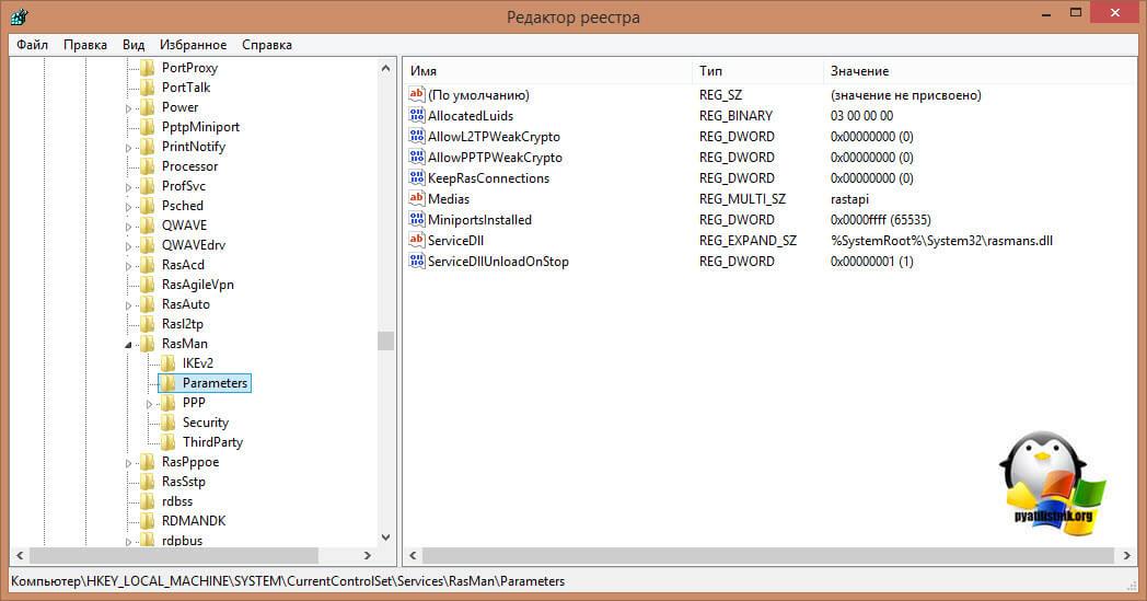 Ошибка подключения 789 в Windows 7 | Настройка серверов windows и linux