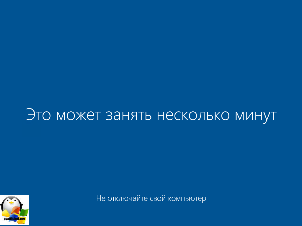 Настройка окружения Windows 10