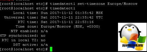 Установка времени и даты в Centos, за минуту   Настройка