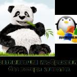 Автоматическая оптимизация изображений для сайта