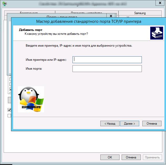 windows 10 не удается подключиться к принтеру
